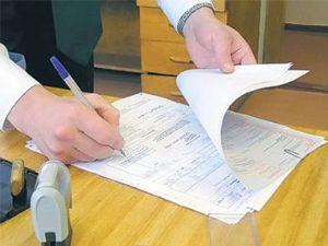 Бланки документов по расчетному обслуживанию
